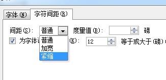 控制批处理对象的相对位置.jpg